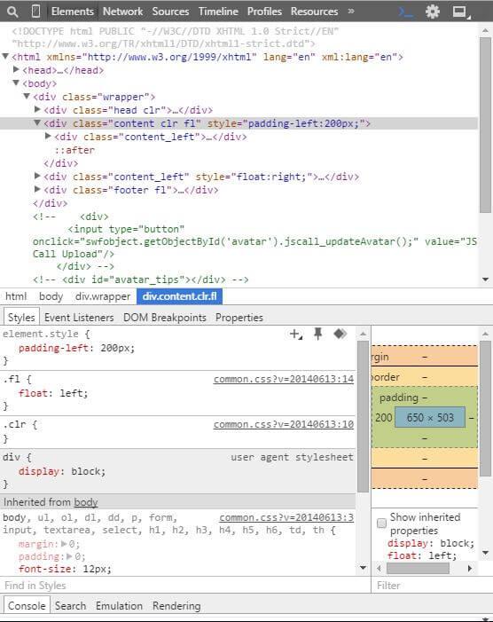 默认的开发者模式窗口