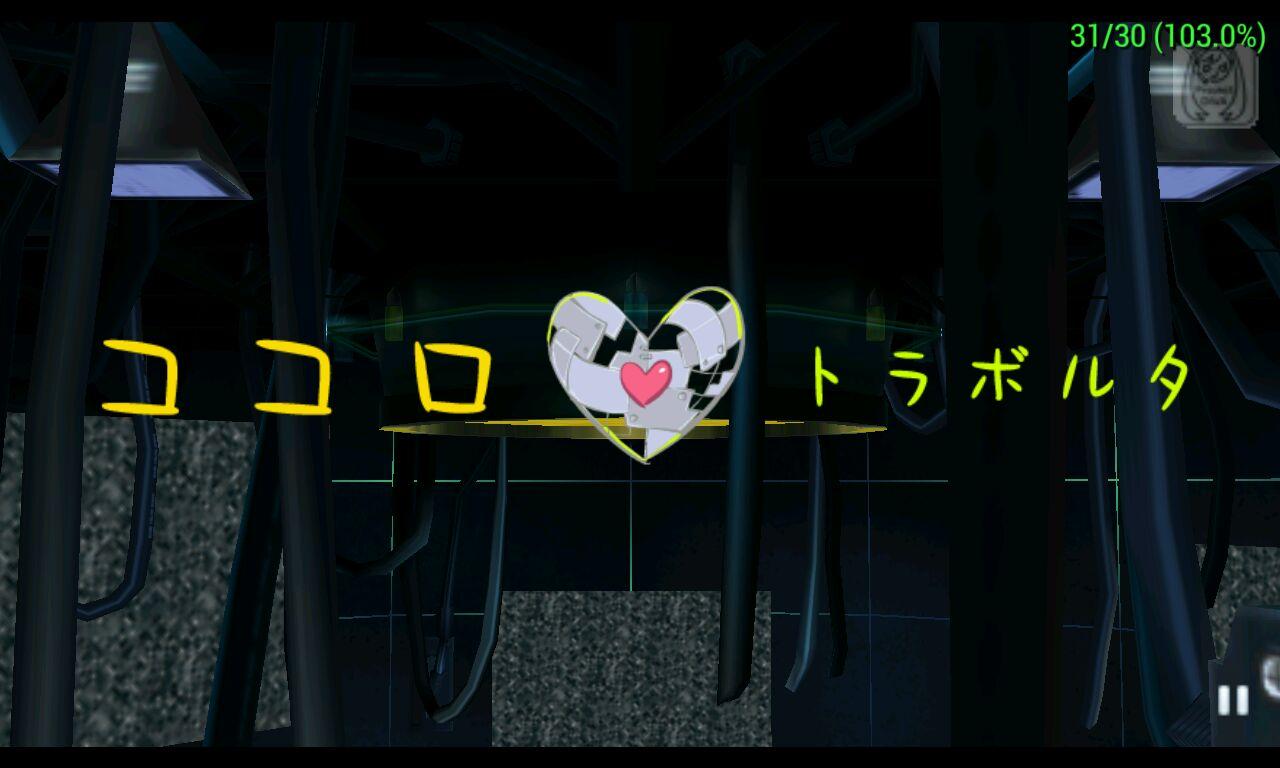 歌姬计划 游戏截图